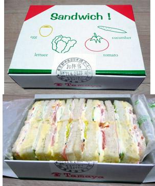 長崎 玉屋 サンドイッチ