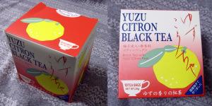 ゆず紅茶1