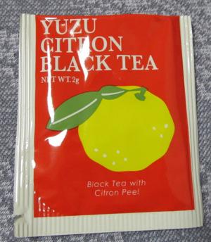 ゆず紅茶3