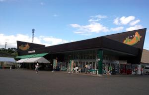 道の駅夕張メロード