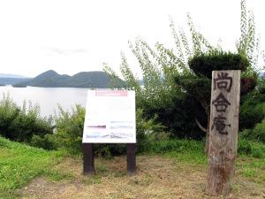 壮瞥公園2