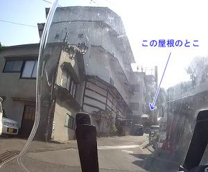 fukushima1-16