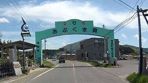 fukushima3-14